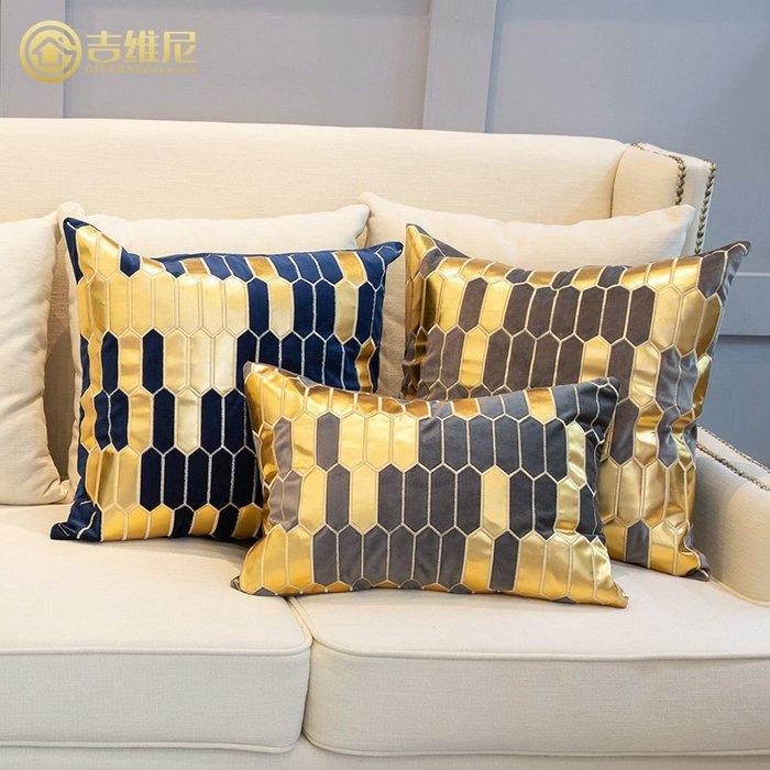 〖洋碼頭〗簡約現代沙發靠枕含芯創意抱枕樣板間客廳布藝腰枕靠墊 jwn511
