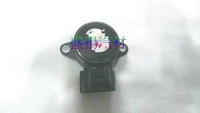 盛揚 正廠 VIRAGE LANCER 01- 油門位置感知器/節氣門位置感知器/3P