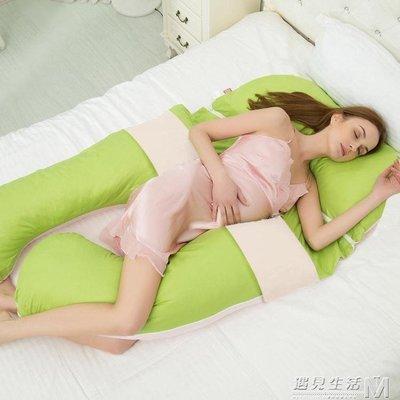 孕婦枕孕婦護腰側睡枕頭多功能枕頭孕婦用品可拆洗 歐米伽小衣(可免費開立發票)