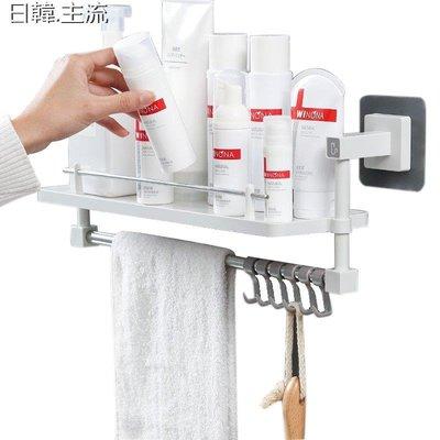 收納 浴室收納衛生間置物架塑料浴室壁掛廁所洗手間免打孔衛浴吸壁式收納架掛墻