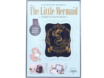 Disney The Little Mermaid COSMETIC POUCH BOOK 訂