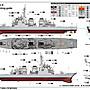 3月新品現貨 1/350 TRUMPETER 日本海上自衛隊 妙高號導彈驅逐艦DDG-175 04534