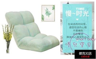 【促銷免運】懶人沙發榻榻米單人可折疊椅床上靠背椅陽台飄窗電腦沙發【傑克3C店】
