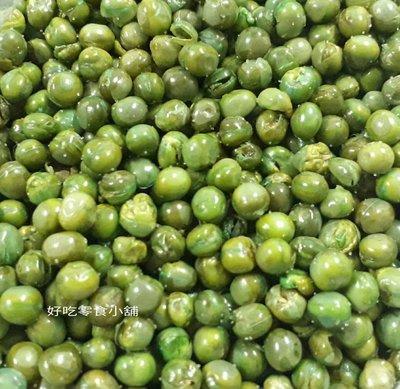 好吃零食小舖~青豆酥 600g $52, 量販包5斤(3000g) $220