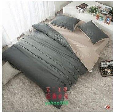 美學142純色素色春夏簡約韓式床上純棉被套床單三件套全棉磨毛四件套36❖0877
