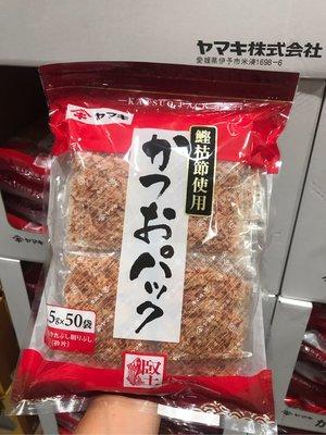 Costco好市多 YAMAKI 柴魚片 2.5g x60入  dried bonito