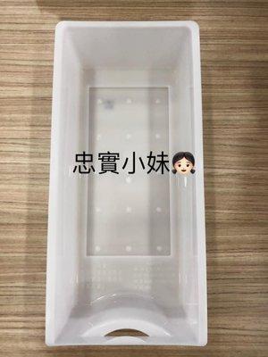 ✨Panasonic 國際牌NR-D563HV貯冰盒 儲冰盒