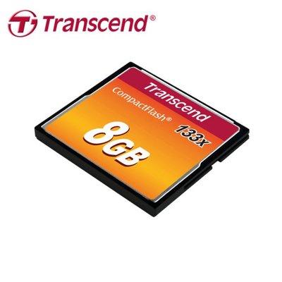 [公司貨] 創見 133X Compact Flash 記憶卡 MLC顆粒 8GB (TS-CF133-8G)