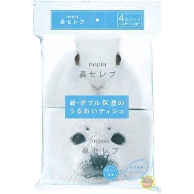 【JPGO日本購】日本製 nepia 鼻子專用 超柔保濕型衛生紙 隨身面紙~4包入 #369