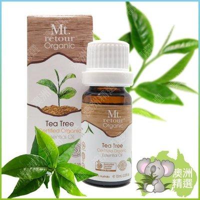 【澳洲精選】Mt.retour 100% Tea Tree Oil 茶樹精油 10ml