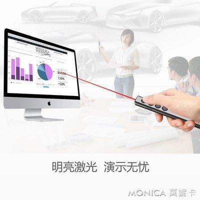 PPT翻頁筆 激光投影筆演示器 電子筆教鞭 遙控筆