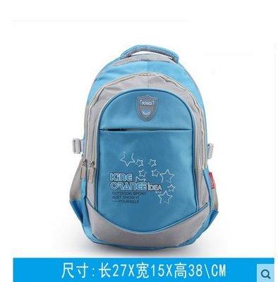 小學生書包 男女童雙肩兒童書包1-3-6年級背包超輕減負護脊書包