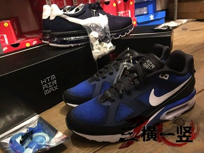 三橫一竖 NIKE AIR MAX MP ULTRA LD-ZERO HTM FRAGMENT 90 深藍黑白 藤原浩 台北市