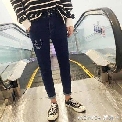 港風秋季文藝褲子男士修身彈力小腳牛仔褲韓版潮學生個性印花長褲
