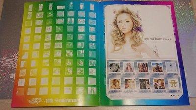 濱崎步10週年限定紀念郵票