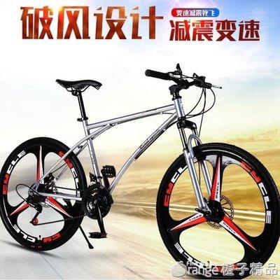 變速死飛自行車男公路賽車雙碟剎實心胎減震單車成人學生女式QM