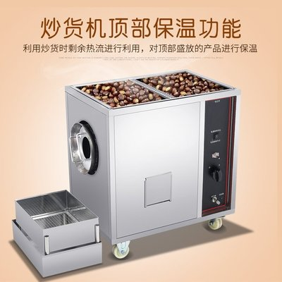 板栗機炒貨機多功能燃氣全自動炒花生瓜子商用小型糖炒毛栗子機器SUN