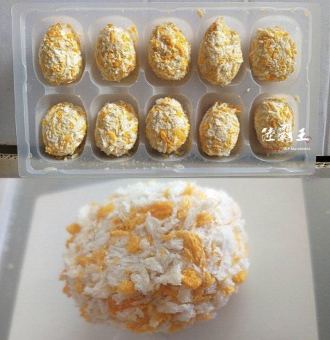 ☆溶岩蝦球☆淨重250G±5%/盒(10入)爆漿起司蝦球【陸霸王】