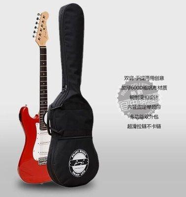 加厚海綿 帆布電吉他包 防水 琴包wy
