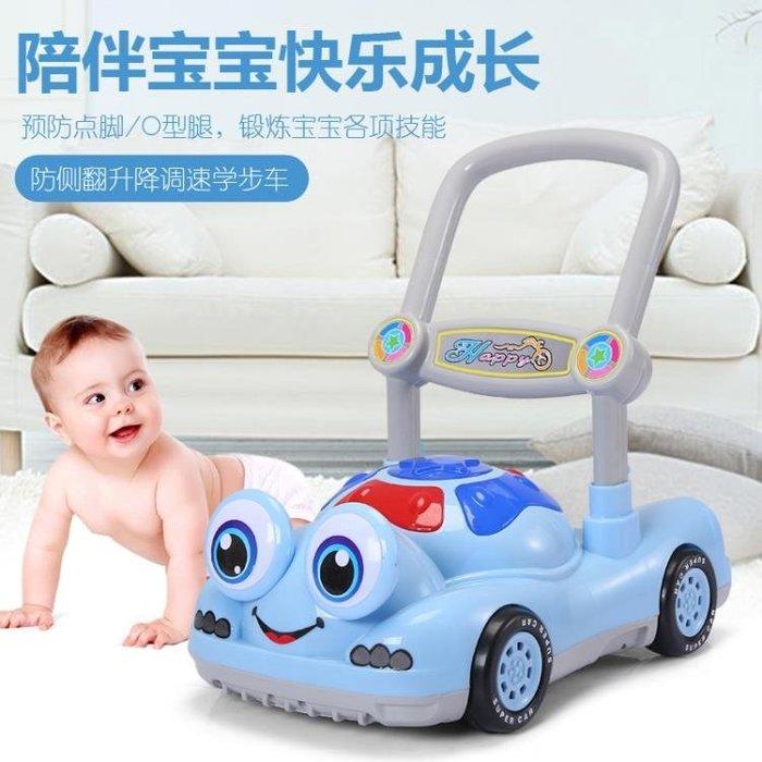 寶寶學步車手推車防側翻嬰幼兒學走路助步車6-18個月手推玩具車