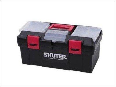 附發票*東北五金*【樹德】工具箱 TB-905 零件箱 收納箱 手提箱 螺絲盒 工具盒 工具箱 零件盒