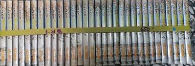 (漫畫天地)漫畫-賽車女神龍1-31完/東立出版/二手書/下標即售