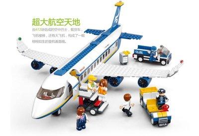 小魯班航天飛機大型空中巴士/飛機系列相容樂高小顆粒積木463片/積木組/兒童益智DIY拼裝玩具/益智積木/模型