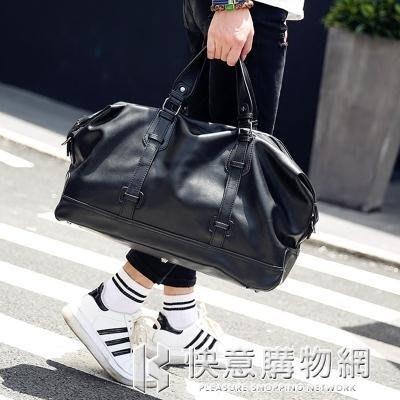 行李袋大容量商務手提包皮質旅行包健身包時尚男士短途出差男