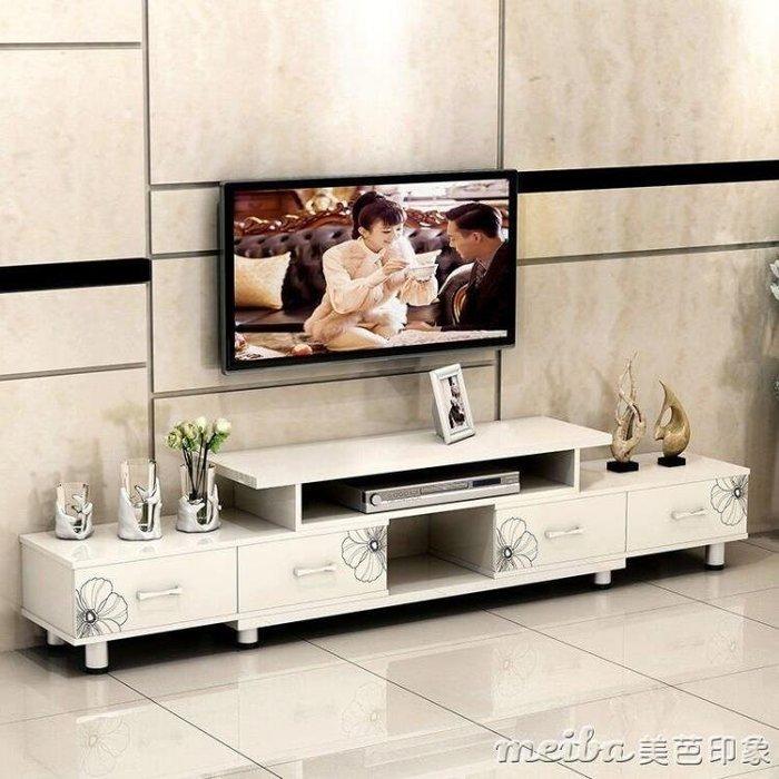蔓斯菲爾電視櫃簡約現代鋼化玻璃電視櫃茶幾組合電視櫃小戶型迷你QM