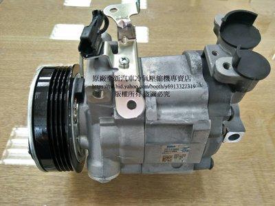 SUBARU IMPREZA 2.0L 2.5L FORESTER (3代) 2.0L 2.5L 原廠全新汽車冷氣壓縮機