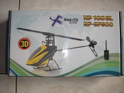 (大樹的家) : Blue-Fly 藍飛翔HP100BL+ RF-BFG00 FHSS 2.4G高頻頭雙電全套版3D無刷