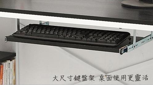 外宿 鍵盤架100%台灣製【家具先生】單購鍵盤架一組 收納/桌上架/書桌/鍵盤