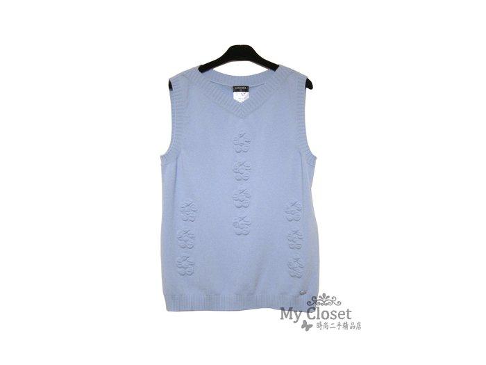 My Closet 二手名牌 Chanel 2016P 淺藍色100%Cashmere 立體山茶花圖案 小V領無袖上衣