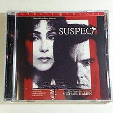 嫌疑犯 Suspect- Michael Kamen,全新美版,37