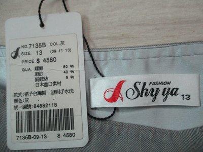 全新有吊牌 Shy ya 詩雅 麻紗40%  設計師品牌 百貨知名專櫃無印風 裙/13號