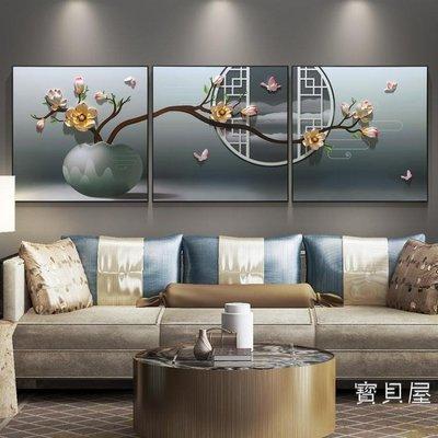 客廳裝飾畫壁畫現代歐式沙發背景墻浮雕畫咖啡店餐廳臥室床頭掛畫