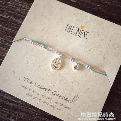 THISNESS 秘密花園 純銀樹葉綠鋯石編繩手?