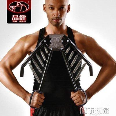 臂力器 男人也要胸臂力器讓飛機場再見吧練不起胸肌腹肌三頭肌也要有力量 只限宅配寄出  全館免運