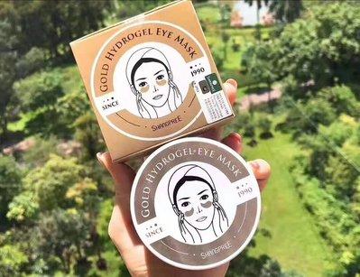 韓國進口SHANGPREE香蒲麗黃金凝膠眼膜60片眼貼水潤緊致補水保濕 24K黃金眼膜