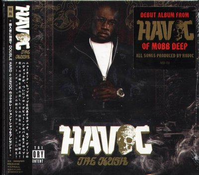 K - Havoc - The Kush Instrumentals - 日版 - NEW