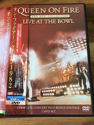[老搖滾典藏] Queen On Fire-Live At The Bowl 2 DVD Set, 近全新!