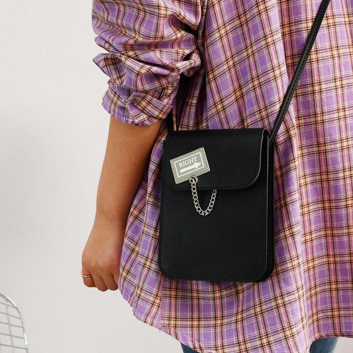 那家小屋-包包女春夏新款手機包簡約迷你小包時尚百搭小包單肩斜挎包女#手機包#斜挎包#單肩包#信封包#零錢包
