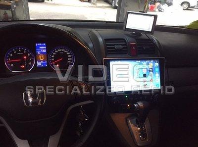 巨城汽車精品 HID HONDA CRV3代 安卓機 10.2 吋多媒體導航 主控面板 影音系統 手機同步 定
