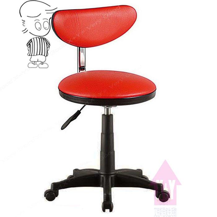 【X+Y時尚精品傢俱】現代吧檯椅系列-508 小可愛 吧台椅(五爪輪).吧檯椅.造型椅.工作椅.摩登家具