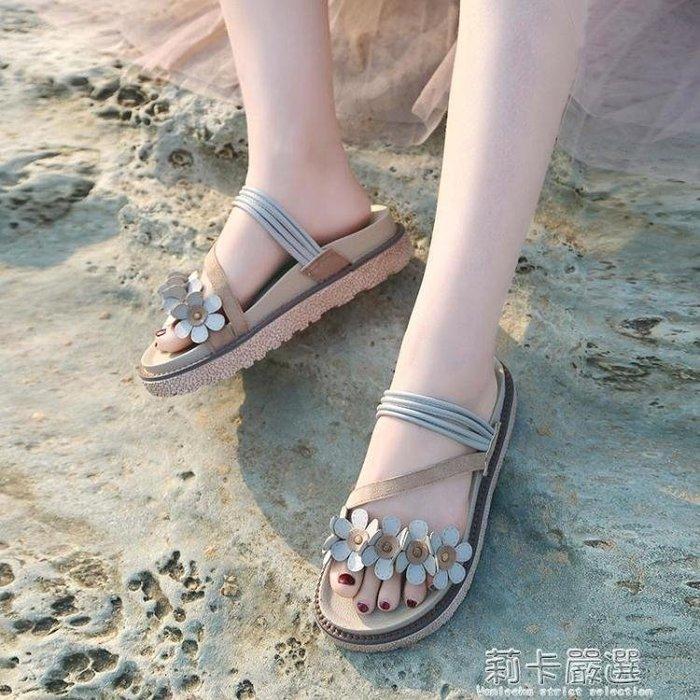 拖鞋女夏外穿時尚Chic百搭2018新款兩穿港味復古厚底網紅涼拖港風