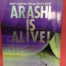 嵐 ARASHI IS ALIVE!(大野智/櫻井翔/相葉雅紀/二宮和也/松本潤)