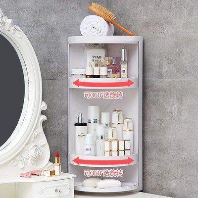 SUNNY雜貨-浴室旋轉三角置物架洗澡衛生間洗手間轉角墻角上吸壁式壁掛收納柜#收納盒#置物架