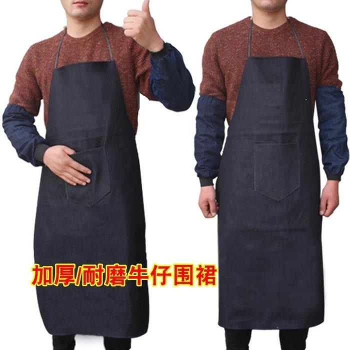 廠家~低價牛仔圍裙工作圍裙勞保電焊成人男女韓版時尚廚房餐廳耐磨帆布圍裙