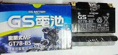 新北市泰山區《one-motor》統力 GS 7號 7B  電瓶 電池 薄型 SMAX BWS RAY GT7B-BS