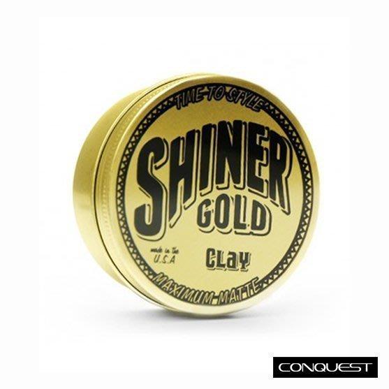 便宜生活館【造型品】Shiner Gold MATTE CLAY 無光澤水洗式髮泥(金)112g (油頭) (可超取)
